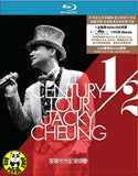 Jacky Cheung 張學友 - 1/2 Century Tour Live Concert Blu-ray (2010-2012) (Region Free) 2 Discs