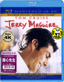 Jerry Maguire Blu-Ray (1996) (Region Free) (Hong Kong Version) (Mastered in 4K)