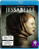 Jessabelle Blu-Ray (2014) (Region A) (Hong Kong Version)