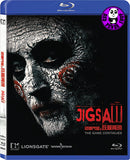Jigsaw 恐懼鬥室之狂魔再現 Blu-Ray (2017) (Region A) (Hong Kong Version)