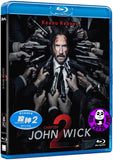 John Wick Chapter Two 殺神2 Blu-Ray (2017) (Region A) (Hong Kong Version)
