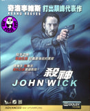John Wick Blu-Ray (2014) (Region A) (Hong Kong Version)