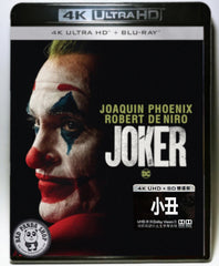 Joker 4K UHD + Blu-Ray (2019) 小丑 (Hong Kong Version)
