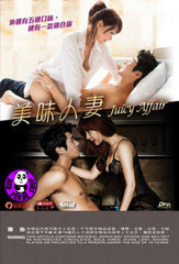 Juicy Affair (2014) (Region 3 DVD) (English Subtitled) Korean movie