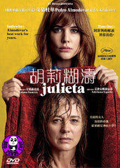 Julieta 胡莉糊濤 (2016) (Region 3 DVD) (English Subtitled) Spanish movie aka Silencio