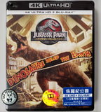 Jurassic Park Trilogy 4K UHD + Blu-ray (1993-2001) 侏羅紀公園1-3集電影套裝 (Hong Kong Version) 3-Movie Collection