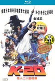 K-20: Legend of The Mask (2009) (Region A Blu-ray) (English Subtitled) Japanese movie