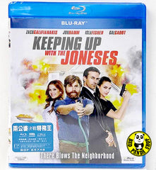 Keeping Up With The Joneses 兩公婆決戰特務王 Blu-Ray (2016) (Region Free) (Hong Kong Version)