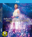 Kelly Chen 陳慧琳 Let's Celebrate! World Tour Concert 世界巡迴演唱會 2015 (2BD+DVD)