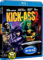 Kick Ass 2 Blu-Ray (2013) (Region Free) (Hong Kong Version)