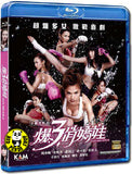 Kick Ass Girls Blu-ray (2013) (Region A) (English Subtitled)