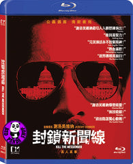 Kill The Messenger 封鎖新聞線 Blu-Ray (2014) (Region A) (Hong Kong Version)