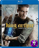 King Arthur Legend Of The Sword 神劍亞瑟王 Blu-Ray (2017) (Region A) (Hong Kong Version)