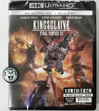 Kingsglaive: Final Fantasy XV 4K UHD + Blu-Ray (2016) 太空戰士XV: 王者之劍 (Hong Kong Version)