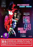 Knife + Heart (2018) 獵根 (Region 3 DVD) (English Subtitled) French movie aka Un couteau dans le coeur