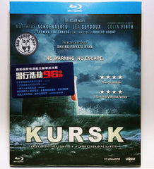 Kursk 潛行浩劫96小時 Blu-Ray (2018) (Region A) (Hong Kong Version)