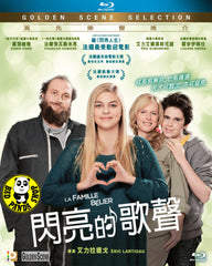 La famille Bélier 閃亮的歌聲 (2014) (Region A Blu-ray) (English Subtitled) French Movie a.k.a. The Belier Family