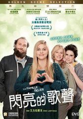 La famille Bélier 閃亮的歌聲 (2014) (Region 3 DVD) (English Subtitled) French Movie a.k.a. The Belier Family