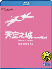 Laputa: Castle in the Sky 天空之城 (1986) (Region A Blu-ray) (English Subtitled) Japanese movie