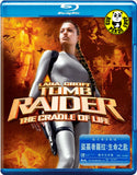 Lara Croft Tomb Raider: The Cradle Of Life Blu-Ray (2003) (Region Free) (Hong Kong Version)
