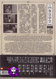 Learn To Reform 教改學堂 DVD (CNEX) (Region 3) (Hong Kong Version)