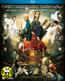 Legend Of The Demon Cat 妖貓傳 Blu-ray (2017) (Region A) (English Subtitled)