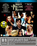 Les Poupees Russes (2005) (Region A Blu-ray) (English Subtitled) French Movie a.k.a. Russian Dolls