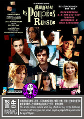 Les Poupees Russes (2005) (Region 3 DVD) (English Subtitled) French Movie a.k.a. Russian Dolls