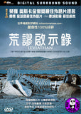 Leviathan 荒謬啟示錄 (2014) (Region 3 DVD) (English Subtitled) Russian movie aka Leviafan