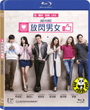 Like For Likes 放閃男女 (2016) (Region A Blu-ray) (English Subtitled) Korean movie aka Please Like Me / Johahaejyo