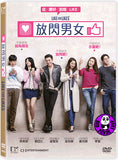 Like For Likes 放閃男女 (2016) (Region 3 DVD) (English Subtitled) Korean movie aka Please Like Me / Johahaejyo