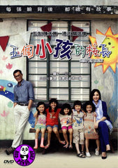 Little Big Master 五個小孩的校長 (2015) (Region 3 DVD) (English Subtitled)