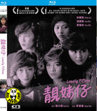 Lonely Fifteen Blu-ray (1982) 靚妹仔 (Region Free) (English Subtitled)