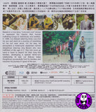Lost And Love 失孤 Blu-ray (2015) (Region A) (English Subtitled)