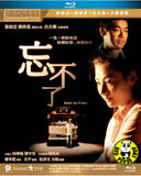 Lost In Time Blu-ray (2003) 忘不了 (Region A) (English Subtitled)