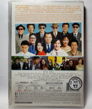 Love Undercover (2002) 新紮師妹 (Region Free DVD) (English Subtitled)