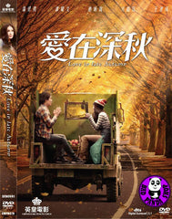 Love In Late Autumn 愛在深秋 (2016) (Region Free DVD) (English Subtitled)
