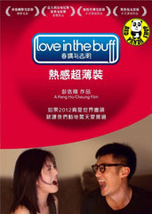 Love In The Buff (2012) (Region 3 DVD) (English Subtitled) Red Edition