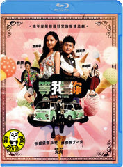 Love In Time Blu-ray (2012) (Region A) (English Subtitled)