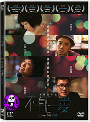 Love Me Not (2012) (Region 3 DVD) (English Subtitled)