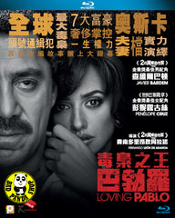 Loving Pablo 毒梟之王: 巴勃羅 Blu-Ray (2018) (Region A) (Hong Kong Version)