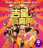 Lucky Star 2015 (2015) (Region 3 DVD) (English Subtitled)