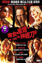 Machete Kills (2013) (Region A) (Hong Kong Version)