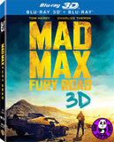 Mad Max: Fury Road 2D + 3D Blu-Ray (2015) (Region Free) (Hong Kong Version) 2 Disc Lenticular Cover