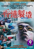 Made In Hong Kong 香港製造 (1997) (Region 3 DVD) (English Subtitled) Fully Restored