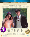 Magic in the Moonlight Blu-Ray (2014) (Region A) (Hong Kong Version)