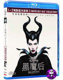 Maleficent 2-Movie Collection Blu-Ray (2014-2019) 黑魔后1+2套裝 (Region A) (Hong Kong Version)