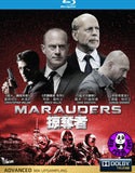 Marauders 掠奪者 Blu-Ray (2016) (Region A) (Hong Kong Version)