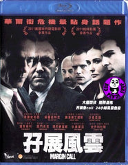 Margin Call Blu-Ray (2011) (Region A) (Hong Kong Version)