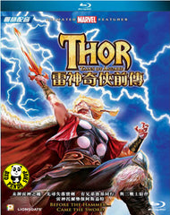Marvel Animated Features: Thor Tales Of Asgard 雷神奇俠前傳 Blu-Ray (2011) (Region A) (Hong Kong Version)